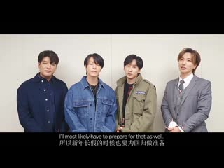 'happy lunar New year' message from SJ