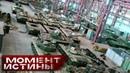 Как при Ельцине выживали и закрывались крупнейшие оборонные заводы страны