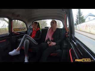 Lady Zee, Sandra Zee - Identical Sisters Fuck Euro Cabbie [All Sex, Hardcore, Blowjob, Teens]