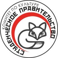 Логотип Комитет по культуре СП АлтГТУ