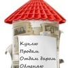 Продам | Отдам даром | Москва