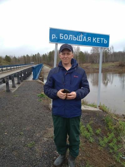 Сергей, 40, Lesosibirsk