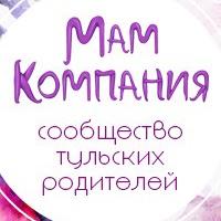 Логотип Мамы и папы Тулы. Тула детям. МамКомпания