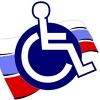 Общество Инвалидов г. Нягань ( НГО ООО ВОИ )