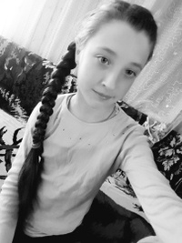 Вахитова Аделина (Вахитова)