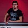 Dmitry Yuryev