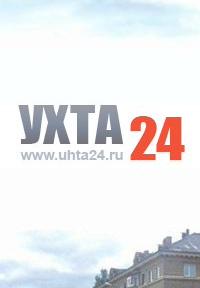 Ухта24