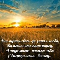 Фотография анкеты Миромана Славянова ВКонтакте
