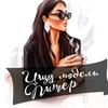 ИЩУ МОДЕЛЬ ПИТЕР СПБ Петербург