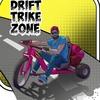 Дрифт трайк Брест   Drift trike