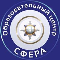 Логотип СФЕРА Образовательный центр