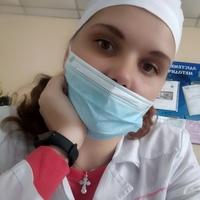 Алена Кондратова