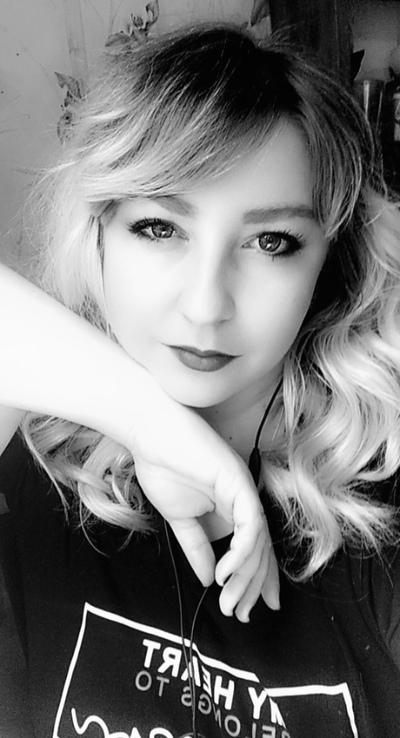 Lilia, 30, Kirovsk