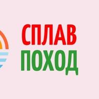 Логотип Сплав / Казань