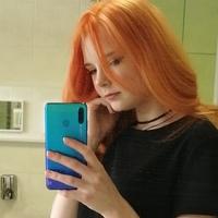 Лавкина Алиса фото