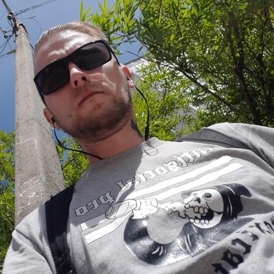 Дима Бирюков