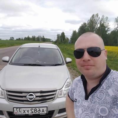 Дмитрий, 21, Vichuga