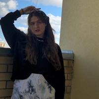 Алиева Тамила