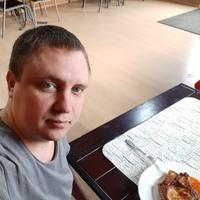 Куркин Александр