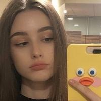 Алиса Прохорова