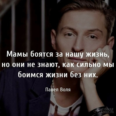 Оксана Оксанич