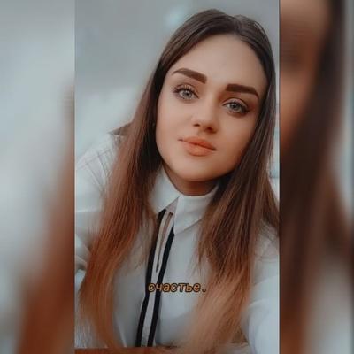 Инна Фёдоровна