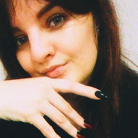 Анна Берестова