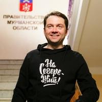 Андрей Чибис   Мурманск