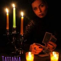 Фотография Татианы-Ведуньи Колдуньи