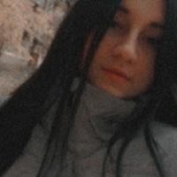 Алина Заманкова