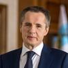 Vyacheslav Gladkov