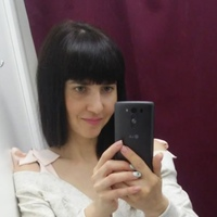 Ксения Ерёменко