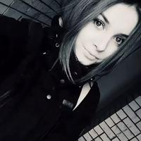 София Маркова