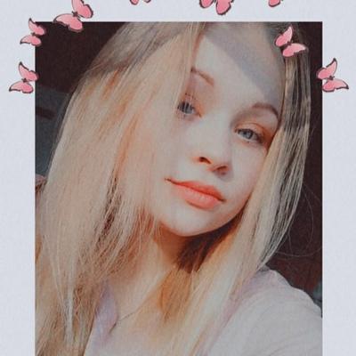 Алина Кукина