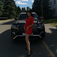 Личная фотография Юлии Рябиненой