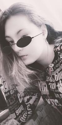 Верина Алёна