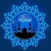 Записи Корана