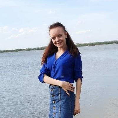 Нина, 18, Kurchatov