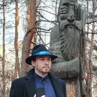Владислав Чернышёв