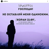 Al Muzafarov