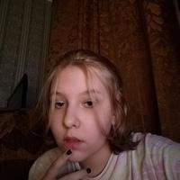 Алина Кульша