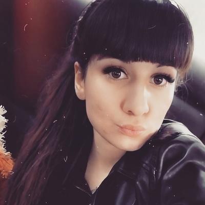 Anastasiya, 21, Melitopol