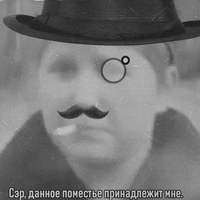 Чиганов Артём