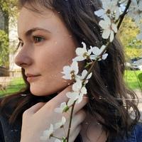Дарья Лызлова
