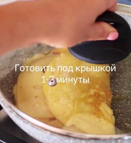 Превосходный омлет с сыром и ветчиной