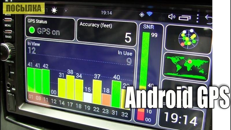 Авто Радио Android GPS навигация автомобиля