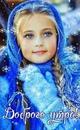 Алсу Газизова-Сруртдинова фото #10