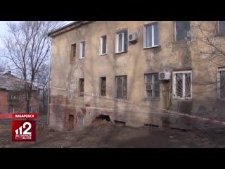 Дом рухнул на глазах у жильцов | видео