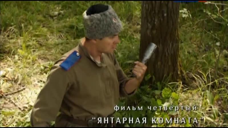Временщик 2014 фильм четвертый серия 1