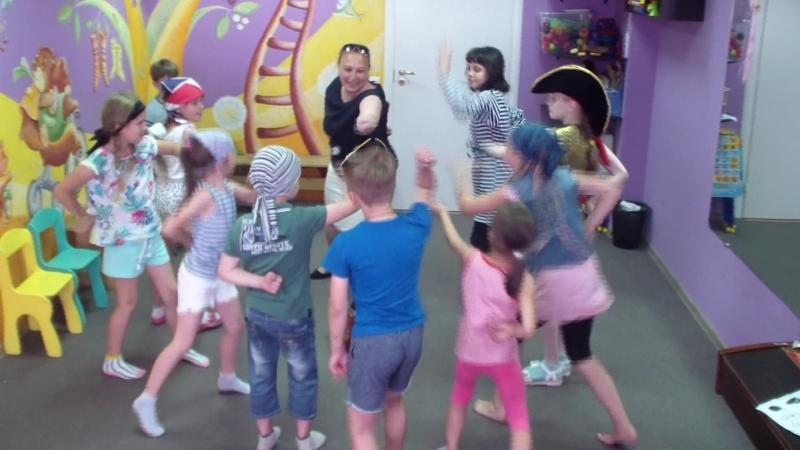 Последний пиратский танец